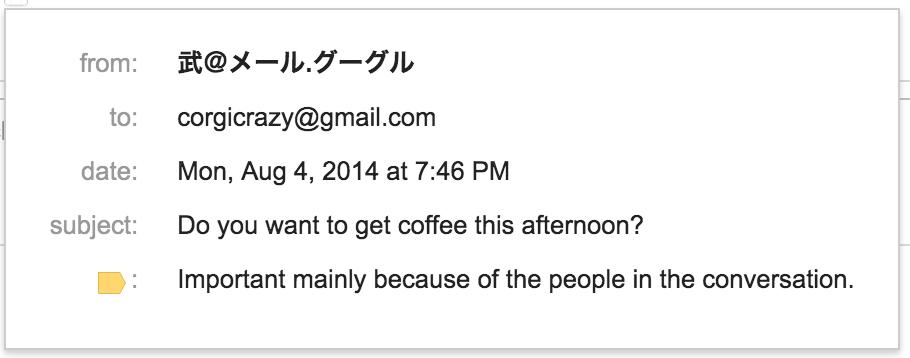 internationalized_email_address[2]